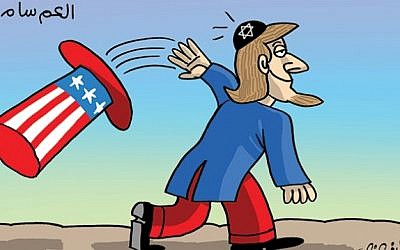 A cartoon depicting Uncle Sam throwing off his hat to reveal a Jewish skullcap with a Star of David, published on December 17, 2017 in the United Arab Emirates' Al-Ittihad newspaper, following US President Donald Trump's recognition of Jerusalem as Israel's capital. (via the Anti-Defamation League)