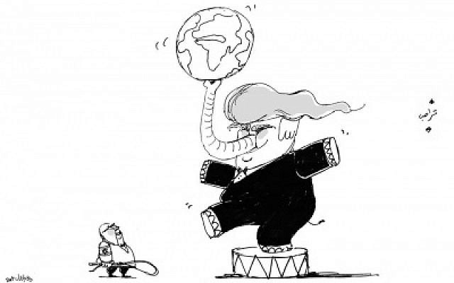 In a cartoon published on December 17, 2017 in Egypt's Al-Masry Al-Youm newspaper, depicting US President Donald Trump as a circus elephant balancing the globe on its trunk on the command of its Israeli trainer, following Trump's recognition of Jerusalem as Israel's capital. (via the Anti-Defamation League)