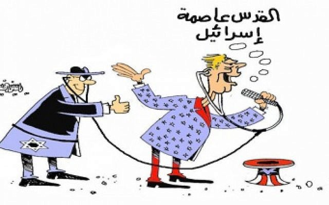 A cartoon published on December 17, 2017 in Oman's Al-Watan newspaper, depicting a Jewish figure giving the US a thumbs-up as President Donald Trump declares Jerusalem as Israel's capital. (via the Anti-Defamation League)
