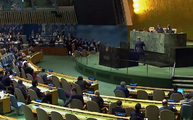 Full text of UN resolution rejecting Jerusalem recognition