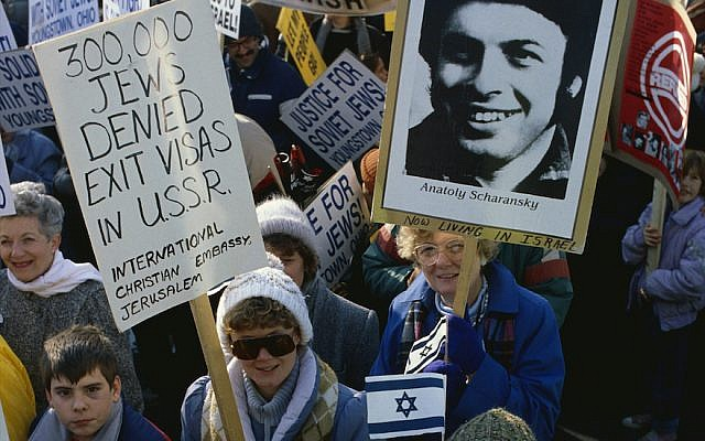 American Jews protest against Soviet Jewish policies during a demonstration in Washington, DC. (Photo by © Wally McNamee/CORBIS/Corbis via Getty Images, JTA)