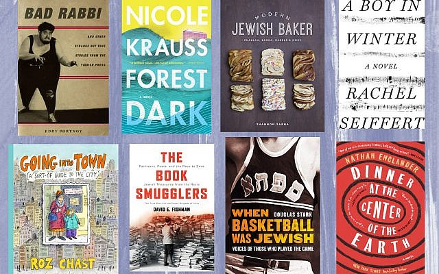 (JTA collage/8 Books for Hanukkah)