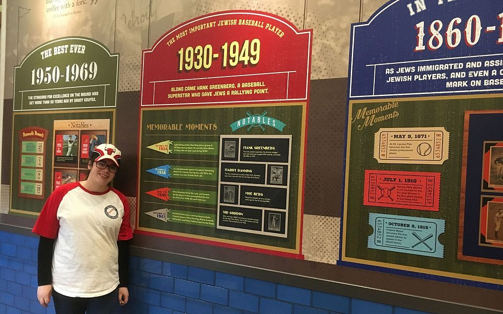 An exhibit at the Jewish baseball museum at Milt's Extra Innings in Chicago. At left is deli worker Zahava Auerbach. (Ellen Braunstein/via JTA)