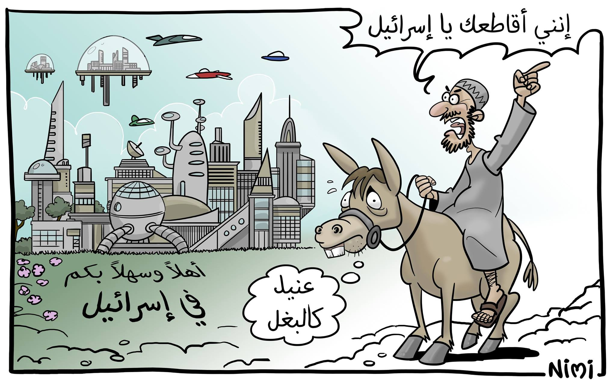 foreign ministry cartoon depicts arab world as a man on a mule   the