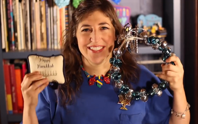 Mayim Bialik in her new YouTube Hanukkah video. (Screenshot)