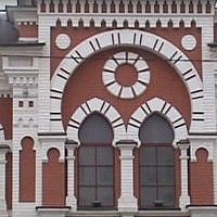 The Podol Synagogue in Kiev, Ukraine. (Youtube screenshot)