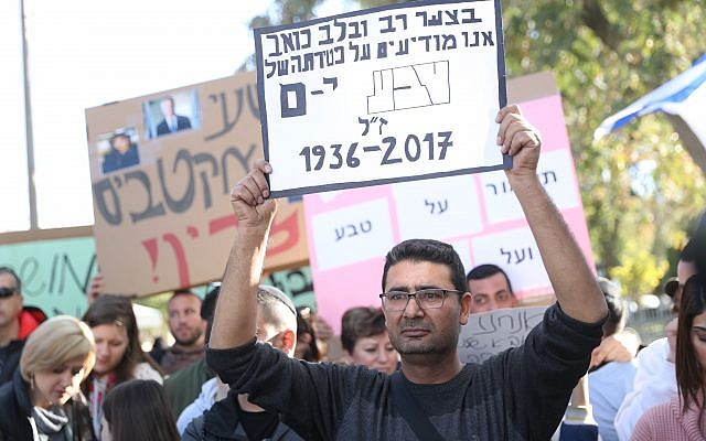 Teva layoffs spark labor protests in Israel