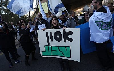 Strike briefly shuts down Israel over Teva Pharm job cuts (TEVA, AGN)