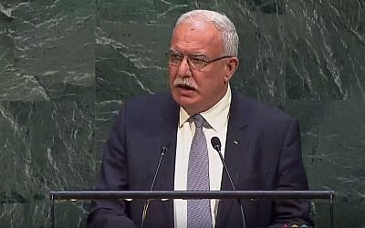 Palestinian Authority Foreign Minister Riyad al-Malki addresses the UN General Assembly during a debate over a resolution condemning US President Donald Trump's recognition of Jerusalem as Israel's capital, December 21, 2017. (YouTube screen capture)