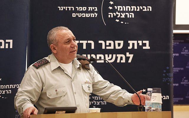 IDF Chief of Staff Gadi Eisenkot speaks at a conference at the Interdisciplinary Center in Herzliya on January 2, 2018. (Adi Cohen Zedek)