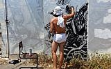 Graffiti in one's underwear (Courtesy Yigal Ophir)