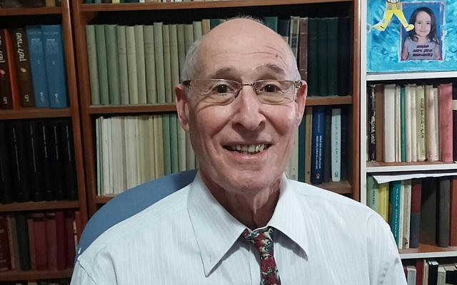 Elisha Qimron,of the Hebrew language department at Ben-Gurion University of the Negev. (Courtesy Ben-Gurion University of the Negev)