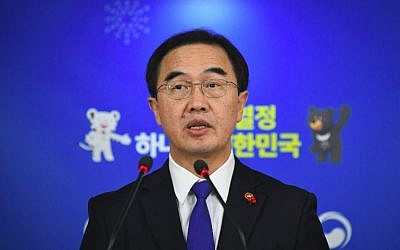 South Korea's Unification Minister Cho Myoung-Gyon speaks during a press conference at a government complex in Seoul on January 2, 2018. (AFP PHOTO / JUNG Yeon-Je)