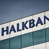 The logo of the Turkish Halkbank in Istanbul. (AFP PHOTO / OZAN KOSE)