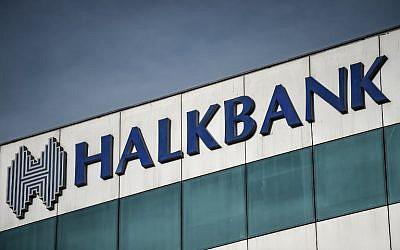 The logo of the Turkish Halkbank in Istanbul. (AFP PHOTO / OZAN KOSE)