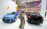 A Saudi woman tours a car showroom for women in Jeddah, Saudi Arabia, on January 11, 2018. (AFP/Amer Hilabi)