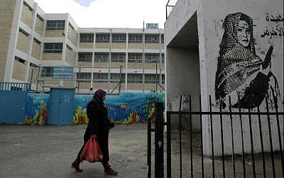 Image result for deheishe woman suicide bomber wall