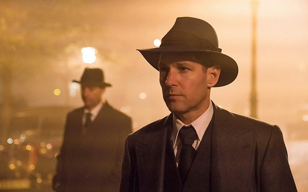 wholesale dealer 3af31 3f976 Paul Rudd appears in  The Catcher Was A Spy  by Ben Lewin, an official  selection of the Premieres program at the 2018 Sundance Film Festival.