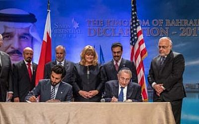 Bahrains Prince Nasser Bin Hamad Al Khalifa And Rabbi Marvin Hier The Dean And Founder Of The Simon Wiesenthal Center With Interfaith Leaders During The