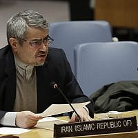 In this photo from February 13, 2017, Gholamali Khoshroo, Iran's ambassador to the United Nations, speaks at a UN Security Council meeting at UN headquarters. (AP Photo /Mark Lennihan)