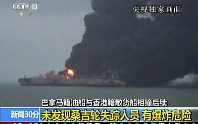 "In this image from video run by China's CCTV shows the Panama-registered tanker ""Sanchi"" is seen ablaze after a collision with a Hong Kong-registered freighter off China's eastern coast on, January 8, 2017. (CCTV via AP Video)"