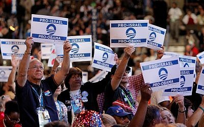Pro- Israel supporters hold up signs at the Democratic National Convention in Denver, August 27, 2008. (Jae C. Hong/AP)