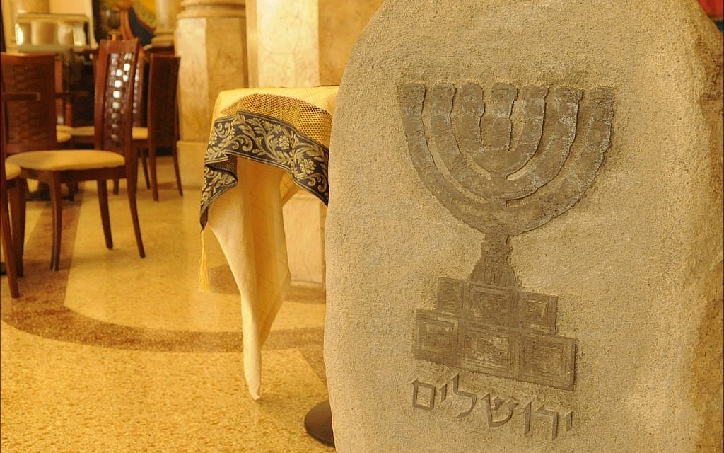 Stone memorial to Jerusalem adorns the lobby of the Hotel Raquel, a Jewish-themed boutique hotel in Old Havana. (Larry Luxner/Times of Israel)