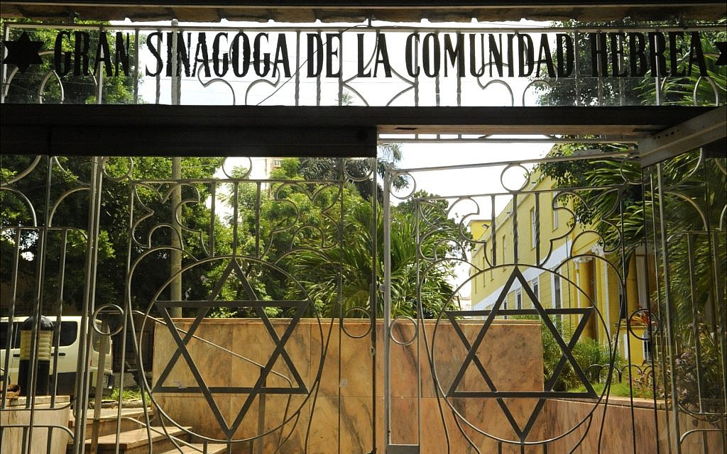Entrance to Havana's El Patronato, the largest of Cuba's five functioning synagogues. (Larry Luxner/Times of Israel)
