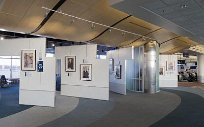 "A view of the ""Transfer of Memory"" exhibit at the Minneapolis-Saint Paul International Airport. (David Sherman Photography via JTA)"