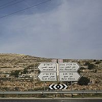 Illustrative: A road signs signifying on Route 60, pointing ways to Jerusalem and Beersheba, on April 23, 2014. (Hadas Parush/Flash 90)