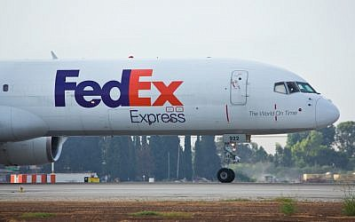 Illustrative: An Air FedEx Express plane seen at the Ben Gurion airport in Tel Aviv, on September 3, 2014. (Moshe Shai/Flash90)