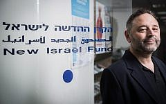Daniel Sokatch, CEO of the New Israel Fund, at his office in Jerusalem, June 4, 2015. (Hadas Parush/Flash90)