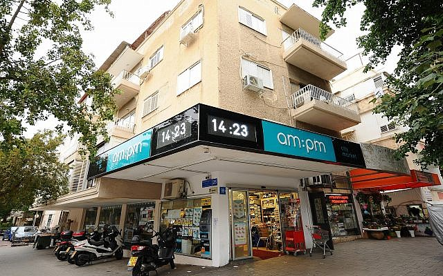 An 'AM PM' convenience store, which open on Shabbat, in Tel Aviv on January 7, 2016. (Mendy Hechtman/Flash90)
