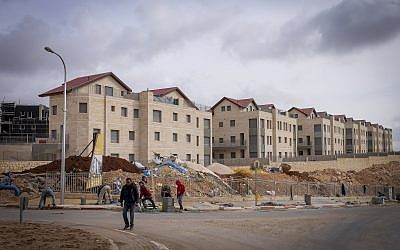Illustrative image of a new neighborhood in the Jewish settlement of Efrat in the West Bank, on January 26, 2017. (Gershon Elinson/Flash90)