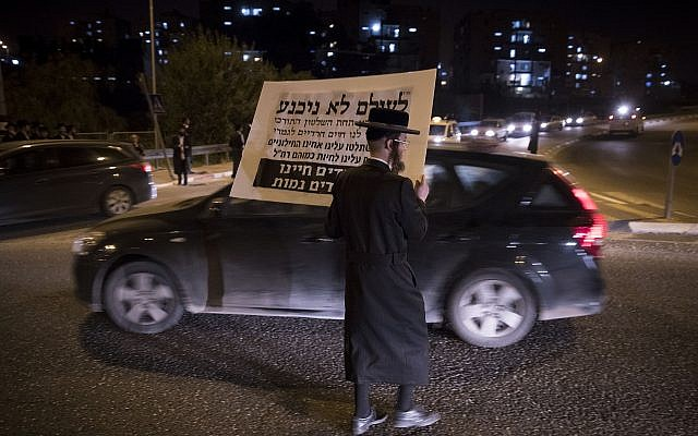 Illustrative photo of an ultra-Orthodox protest against compulsory drafting into the army, in Beit Shemesh on March 1, 2017. (Nati Shohat/Flash90)