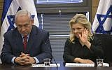 Prime Minister Benjamin Netanyahu and his wife Sara Netanyahu at the Knesset in Jerusalem, June 28, 2017. (Olivier Fitoussi/Pool)