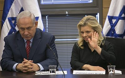 Prime Minister Benjamin Netanyahu and his wife Sara Netanyahu at the Knesset in Jerusalem, June 28, 2017. (Olivier Fitoussi/Pool)