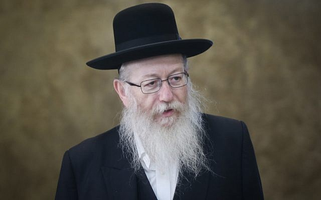 Health Minister Yaakov Litzman arrives at the weekly government conference at the PM's office in Jerusalem on October 15, 2017. (Alex Kolomoisky/POOL)