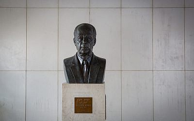 A statue of assassinated prime minister Yitzhak Rabin, at the place where he was murdered, in Tel Aviv, seen on October 31, 2017. (Miriam Alster/Flash90)