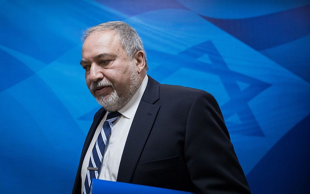 Defense Minister Avigdor Liberman arrives at the weekly cabinet meeting at the Prime Minister's Office in Jerusalem on December 31, 2017. (Hadas Parush/Flash90
