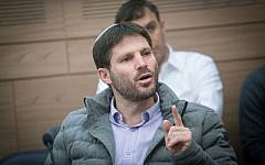 Jewish Home MK Bezalel Smotrich speaks during an Interior Affairs committee meeting at the Knesset, January 1, 2018. (Miriam Alster/Flash90)