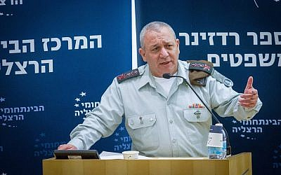 File: IDF Chief of Staff Gadi Eisenkot speaks at a conference at the Interdisciplinary Center in Herzliya on January 2, 2017. (Flash90)