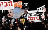 Demonstrators attend the weekly anti-corruption protest in Tel Aviv on January 13, 2018. (Tomer Neuberg/Flash90)