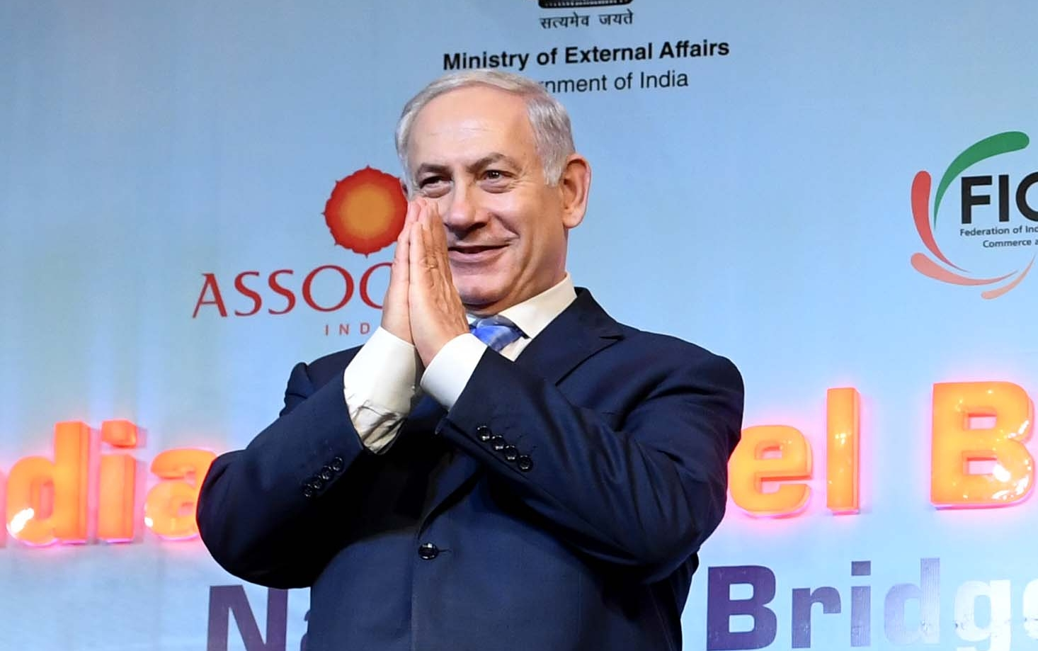 Prime Minister Benjamin Netanyahu and Indian Prime Minister Narendra Modi at an Israeli Indian Economic Conference in New Delhi India