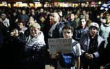 People protest against closing of business on Shabbat in the Southern Israeli city of Ashdod, January 20, 2018. (Flash90)
