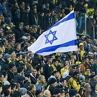 Beitar Jerusalem fans during the match against Bnei Sakhnin F.C. at the Teddy Stadium in Jerusalem on Monday, January 22, 2018. (Roy Alima/Flash90)