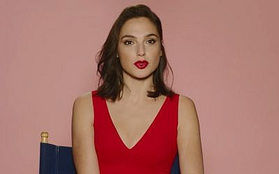 Israeli star Gal Gadot features in an advertisement for Revlon in a video released January 9, 2018. (Screen capture: YouTube)