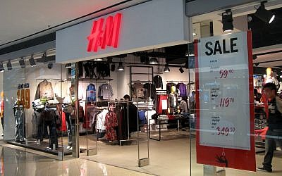 Illustrative image of H&M Store in Festival Walk, Hong Kong. (CC BY WiNG, Wikimedia Commons)