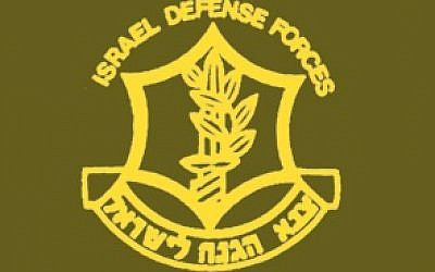 IDF logo. (Israel Defense Forces website)