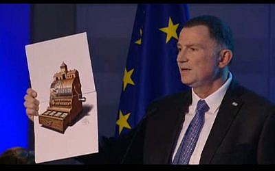Knesset Speaker Yuli Edelstein addresses the European Parliament in Brussels on International Holocaust Remembrance Day, January 24, 2018 (courtesy)